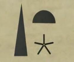 siriushieroglyph1-e1304782865737